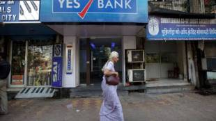 Yes Bank netbanking services down as account holders transfer funds
