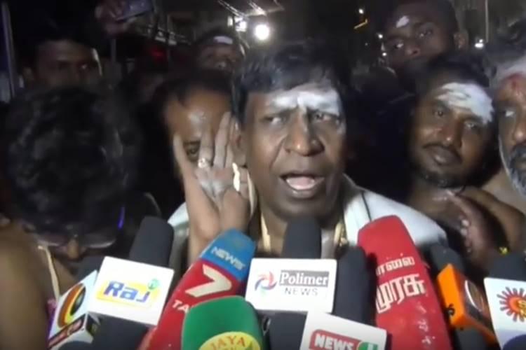 comedian vadivelu about rajinikanth press meet political entry speech