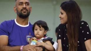 sakhsi dhoni blame media behalf of dhoni donating for covid 19 pandemic