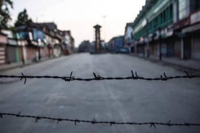 what is janata curfew pm modi mentioned
