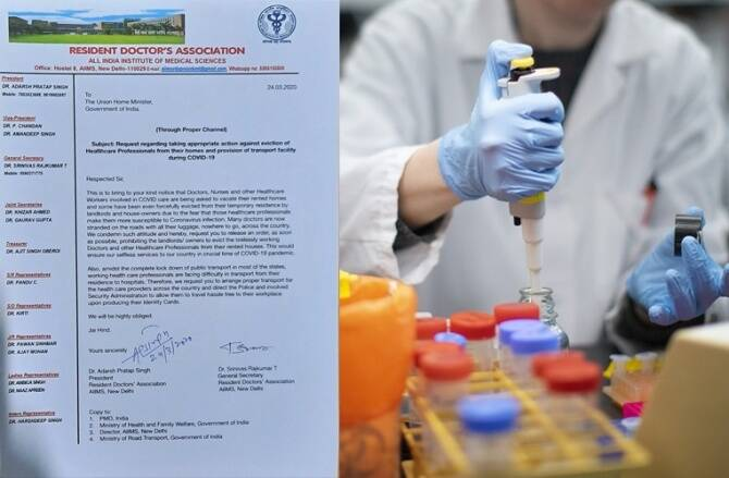 coronavirus outbreak AIIMS doctors, nurses, medical staffs are asked to vacate homes