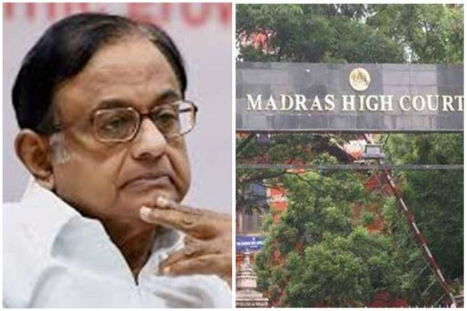 election case against p chidambaram, election case, p chidambaram refused money distribution allegation, தேர்தல் வழக்கு, ப.சிதம்பரம், பணப்பட்டுவாடா குற்றச்சாட்டு, rajakannappan, congress mp p chidambaram, chennai high court, சென்னை உயர் நீதிமன்றம், news in tamil, tamil news, சென்னை, தமிழ்நாடு, news tamil, todays news in tamil, today tamil news, today news in tamil, today news tamil,chennai news