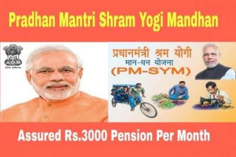 PM Modi, suraksha, pension plan, mid day meal workers, national pension scheme, pension,PMSYMD
