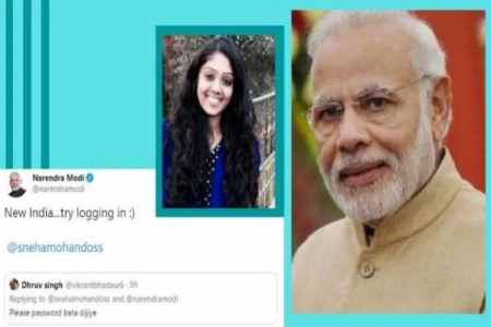 prime minister narendra modi, pm modi social media, pm modi women's day, pm modi twitter handle, man asks pm modi twitter password, women achiever reply