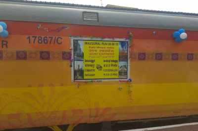coimbatore, bengaluru, uday express train, train journey, corona virus scare, corona virus awareness, coimbatore corporation, drinking water, one rupee, iran
