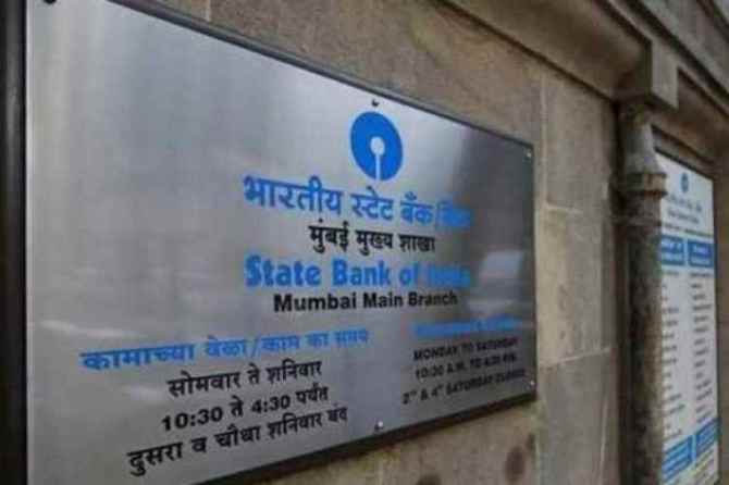 SBI, State Bank of India, SBI Online, SBI Online account open, SBI online form, SBI online KYC, SBI Online Banking, SBI Online apply, official website of SBI, sbi.co.in, onlinesbi.com