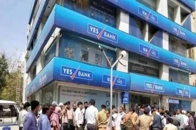 yes bank, yes bank crisis, yes bank withdrawal limit, yes bank loans, yes bank withdrawal capped, yes bank bad loans, yes bank atm, yes bank money withdrawal, sbi to invest in yes bank, rbi on yes bank