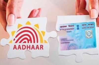 PAN-Aadhaar March 31 deadline,PAN-Aadhaar link deadline,PAN-Aadhaar link,PAN-Adhaar I-T department,PAN-Aadhaar deadline