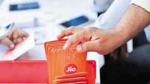 reliance jio, jio work from home, jio work from home plan, work from home, reliance jio 4G data voucher, jio 4G data voucher