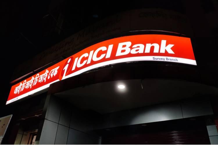 ICICI Insta Save Account Features, benefits ICICI bank news