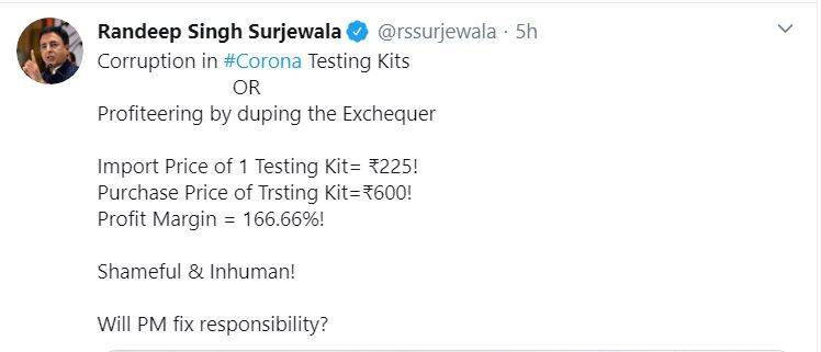 Some earning profits in sale of COVID-19 test kits to govt