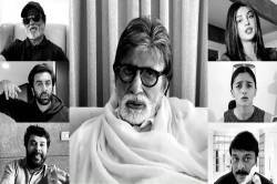 Family Short Film, Rajinikanth, Amitabh Bachchan