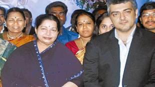 Happy Birthday Ajith, Ajith jayalalithaa bonding