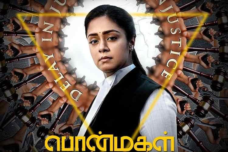 Jyothika Ponmagal Vandhal twitter reactions, ponmagal vandhal review