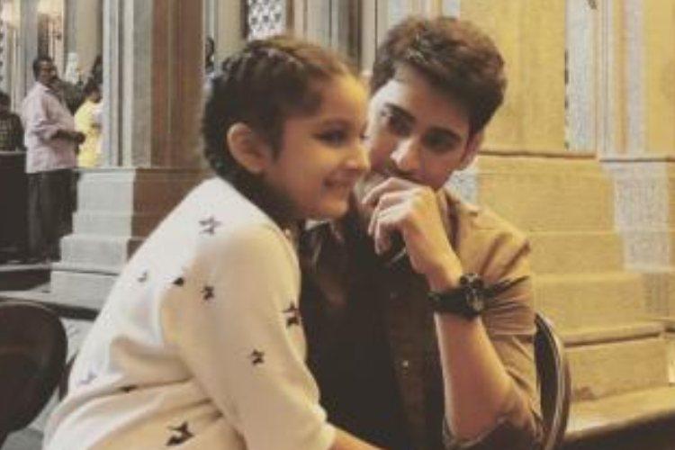 Mahesh Babu with His Daughter Sitara