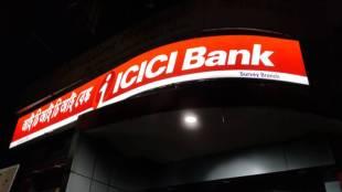 EMI moratorium: ICICI Bank vs HDFC Bank vs Axis Bank