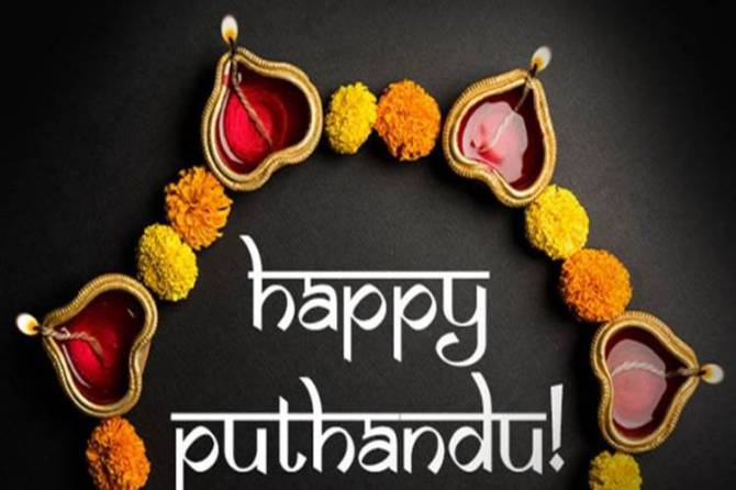 Tamil New Year 2020, Tamil New Year Wishes, Tamil Puthandu Vazthukal 2020 In Tamil