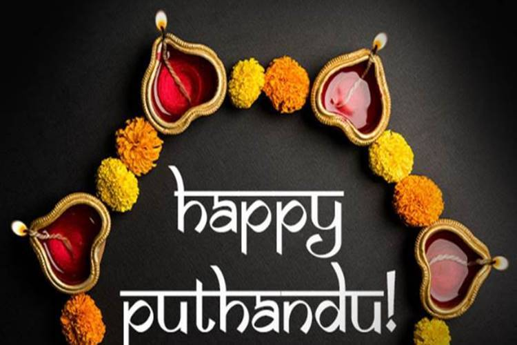 Tamil New Year 2020, Tamil New Year Wishes, Tamil Puthandu Vazthukal 2020 In Tamil