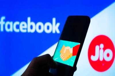 Facebook, Jio, whatsapp, பேஸ்புக், ஜியோ, வாட்ஸ்அப், தொல்நுட்ப செய்திகள், முகநூல் செய்திக்க
