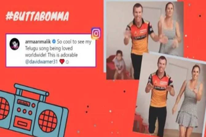 David Warner and wife are breaking the internet dancing to Telugu 'Butta Bomma'