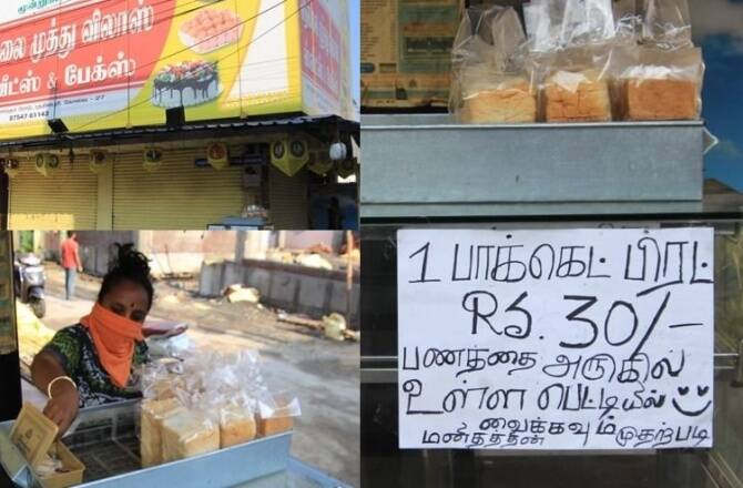 Coimbatore lockdown Bakery leaves breads to the needy