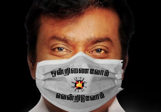 DMDK Coronavirus awareness Vijayakanth asks DMDK cadres to wear mask