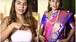 actress sri reddy, sri reddy viral video, sri reddy saree wearing video, how to wear south indian saree, sri reddy video, Tamil news, Tamil TV news, Tamil television news, Tamil video, Tamil viral video, Tamil trending video, sri reddy tamil videos, தமிழ் வீடியோ, தமிழ் வைரல் வீடியோ, ஸ்ரீரெட்டி, ஸ்ரீரெட்டி வைரல் வீடியோ, சேலைக்கட்டுவது எப்படி, ஸ்ரீரெட்டி, sri reddy officia youtube chennel