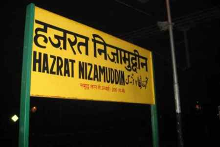 tablighi jamaat congregation nizamuddin, nizamuddin jamaat coronavirus, coronavirus covid 19, coronavirus delhi cluster, nizamuddin railway station, indian railways, india news, indian express, coronavirus cases in india, coronavirus cases globally,coronavirus tamil news, coronavirus tamil nadu news, coronavirus chennai news, coronavirus Tamil nadu, coronavirus outbreak