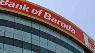 Bank of Baroda, MSME, BRLLR, retail loan rates, State Bank of India, Repo Rate, reserve bank of india, State Bank of India