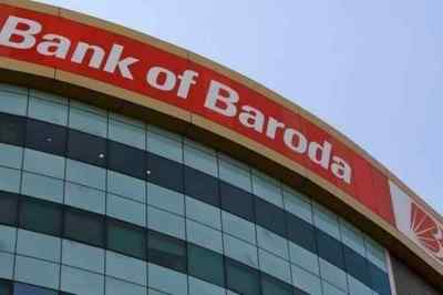 Bank of Baroda, MSME, BRLLR, retail loan rates, State Bank of India, Repo Rate, reserve bank of india, State Bank of India