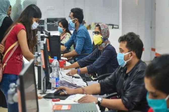 indianbank netbanking online
