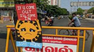 corona virus, chennai, tamil nadu, containment zones, chennai corporation, corona positive, news in tamil, tamil news, news tamil, todays news in tamil, today tamil news, today news in tamil, today news tamil
