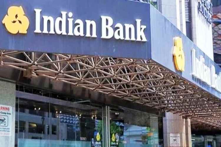 coronavirus,covid-19,indian bank,poultry,farmers, indian bank news, indian bank news in tamil, indian bank latest news, indian bank latest news in tamil