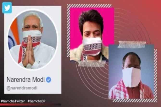 narendra modi, modi lockdown extended address, modi gamcha mask, modi gamcha mask dp, gamcha twitter, gamcha dp, wear face cover stay safe, viral news, indian express