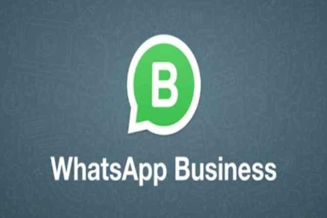 whatsapp, whatsapp business, whatsapp business how to download, whatsapp business features, whatsapp vs whatsapp business, whatsapp news, whatsapp news in tamil, whatsapp latest news, whatsapp latest news in tamil