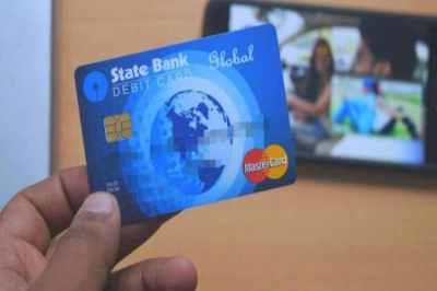 SBI, sbi bank atm, sbi atm, sbi atm withdrawal, sbi atm fee, SBI online, SBI ATM Card, SBI ATM card fees, SBI Saving account, Punjab National Bank, pnb IMPS charges, PNB Internet Banking, PNB Banking