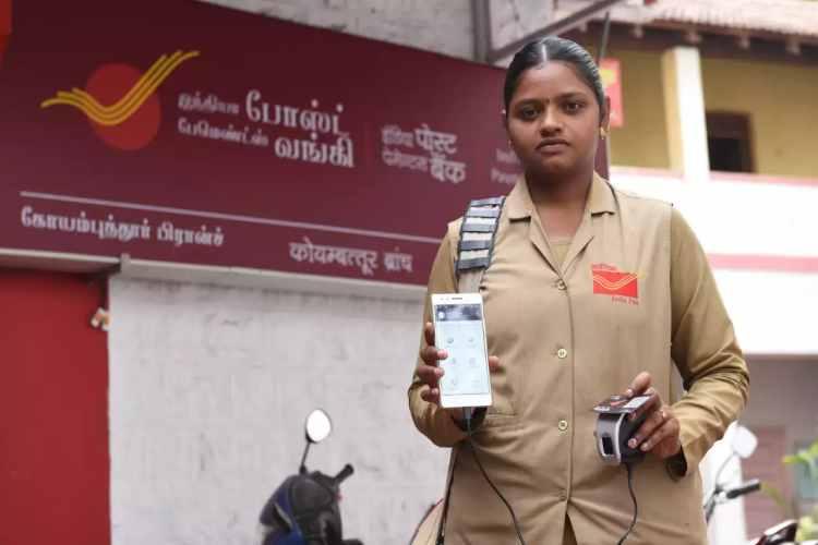 Corona virus, lockdown, Post office India,Lockdown India post office,India Post Coronavirus,India Post banking,Coronavirus lockdown Post office, post office news, post office news in tamil, post office latest news, post office latest news in tamil