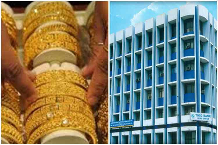 Tamil Nadu state apex Co-operative bank announces low-interest gold loan scheme, Tamil Nadu Co-operative bank announces low-interest gold loan scheme, குறைந்த வட்டியில் தங்க நகைக்கடன் திட்டம், தமிழ்நாடு கூட்டுறவு வங்கி அறிவிப்பு, குறைந்த வட்டி விகிதத்தில் தங்க நகைக்கடன் திட்டம், தமிழ்நாடு கூட்டுறவு வங்கி, Co-operative bank announces low-interest gold loan scheme, corona virus relief action, latest tamil news, latest bussiness news