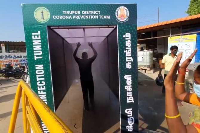 coronavirus, covid-19, Tamil Nadu government, govt order to collectors, no new disinfection tunnels, கொரோனா வைரஸ், கிருமிநாசினி சுரங்கப்பாதை அமைப்பதை தவிர்க்க வேண்டும், தமிழக அரசு, coronavirus news, latest corona news, tamil nadu latest corona news