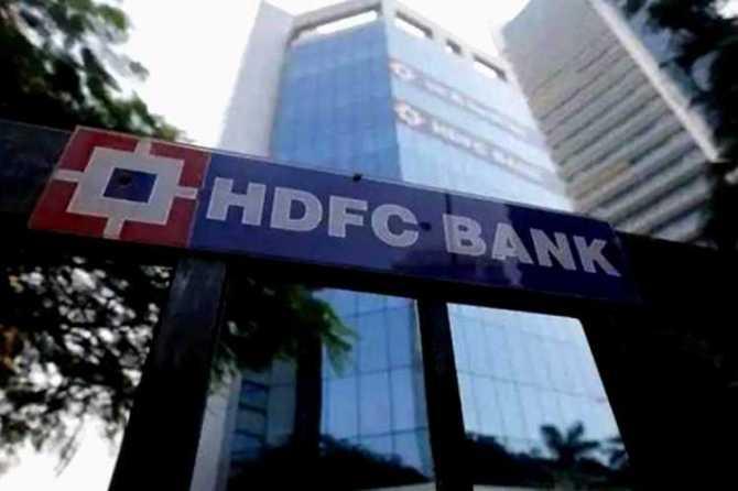 HDFC Bank, HDFC Bank Tamil News, HDFC Bank Tamil Nadu News, HDFC Bank Latest Tamil News, HDFC Bank News In Tamil, HDFC Bank News, HDFC Bank Chennai News, ஹெச்டிஎஃப்சி வங்கி, ஹெச்டிஎஃப்சி வங்கி வாடிக்கையாளர், ஹெச்டிஎஃப்சி வங்கி எச்சரிக்கை, எச்டிஎஃப்சி வங்கி கணக்கு, HDFC Bank Savings Account, HDFC Bank Online, HDFC Bank Netbanking, HDFC Bank Online Fraud Alerts, HDFC Bank moratorium, HDFC Bank loan due, ஹெச்டிஎஃப்சி வங்கி கடன் தவனை, ஹெச்டிஎஃப்சி மாத தவனை