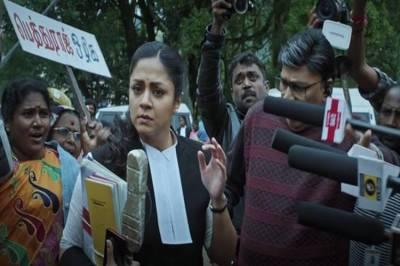 Jyotika Ponmagal Vandhal Interview
