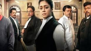 Ponmagal Vandhal Review Rating, Jyothika, Parthiban, bhagyaraj