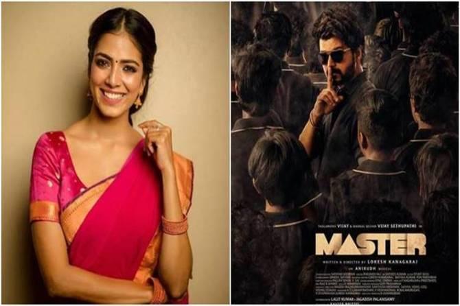Thalapathy Vijay, Mater Release, Malavika Mohanan, Vijay Sethupathi