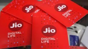 Reliance jio, reliance indutries, relince jio new plan, reliance jio new recharge, reliance jio new plan, ரிலையன்ஸ் ஜியோ, வணிக செய்திகள்
