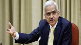 RBI Governor Shaktikanta Das reduce repo rate GDP growth
