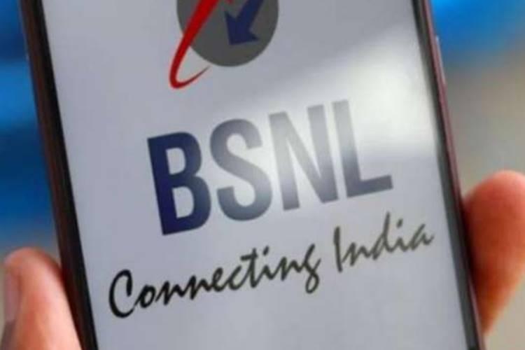bsnl combo 18 plan tamil nadu circle launched, பிஎஸ்என்எல், வணிக செய்திகள், 1.8gb daily data two days validity bsnl, bsnl combo 18, bsnl combo 18 prepaid plan, prepaid plan