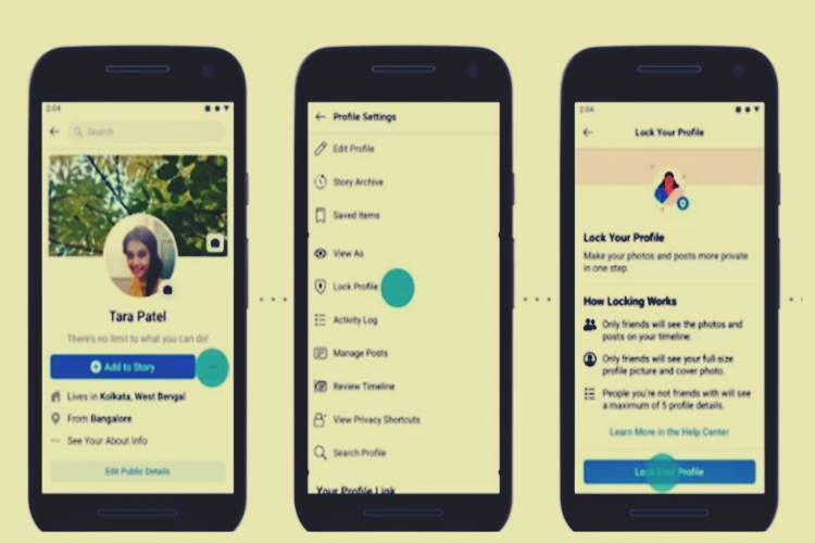 facebook, facebook profile lock, facebook how to use profile lock feature, lock profile facebook, முகநூல், முகநூல் profile lock