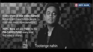 Hum Haar Nahi Maanenge AR Rahman album 1 share gives rs 500 to PM Cares covid19 fund