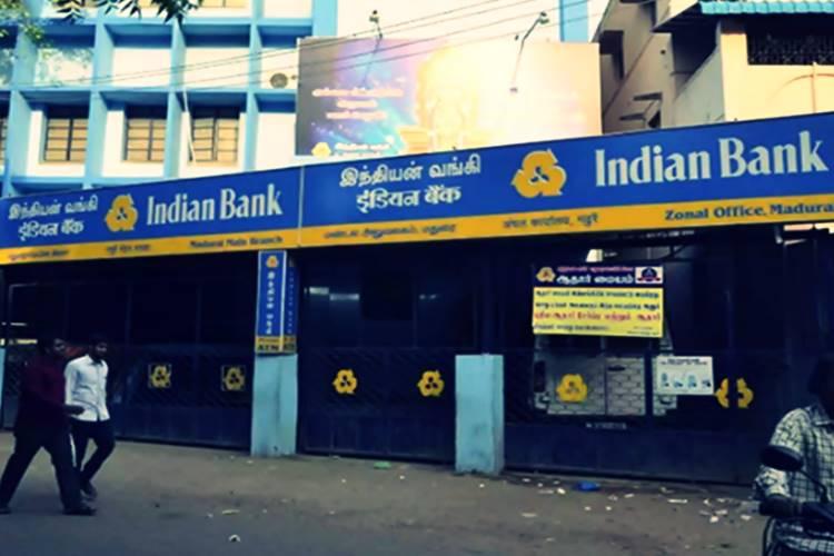 indian bank, indian bank donates 1 crore to tamil nadu, covid 19, corona virus, கொரோனா வைரஸ், இந்தியன் வங்கி, தமிழகத்துக்கு ஒரு கோடி நிதி