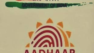 How to Change your Mobile Number in Aadhaar Card - உங்கள் ஆதார் அட்டையில் கைபேசி எண்ணை எவ்வாறு மாற்றுவது?